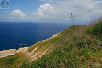 Crater right Today Iwo Jima-0005